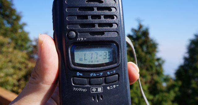 第24回UHF-CBオンエアミーティングのお知らせ