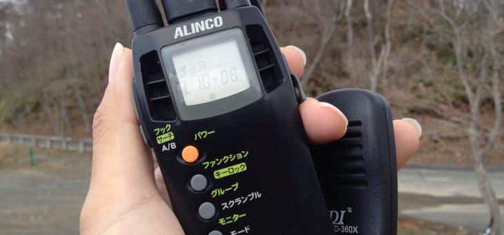 第23回UHF-CBオンエアミーティングのお知らせ