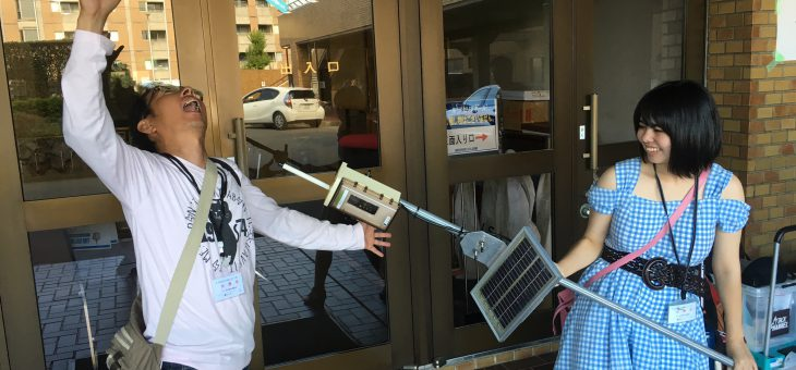 今週末は岐阜でライセンスフリーラジオブース出展!