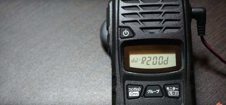 ALINCO DJ-R200Dはレピーターに使えるのか?