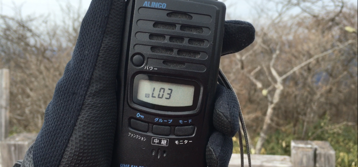 第45回UHF-CBオンエアミーティングのお知らせ