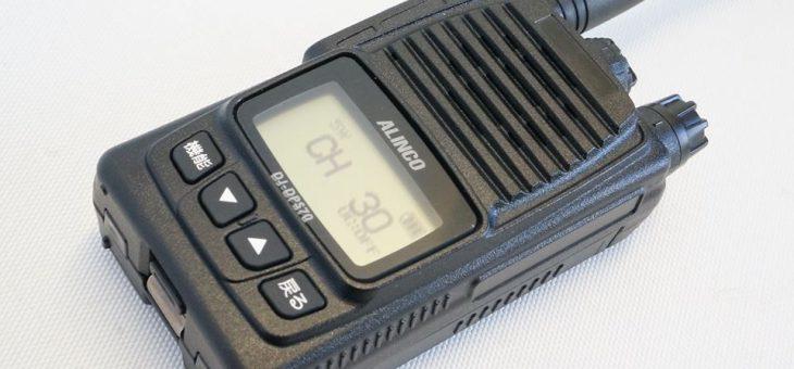 デジタル簡易無線新機種  ALINCO DJ-DPS70発表!