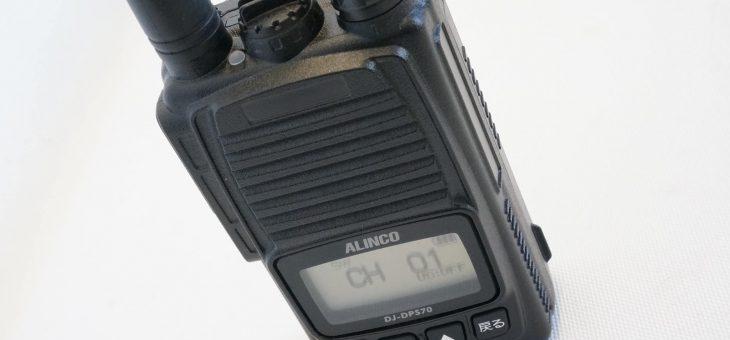 ALINCO DJ-DPS70 明日販売開始!?