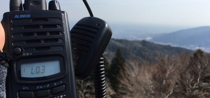第27回UHF-CBオンエアミーティングのお知らせ