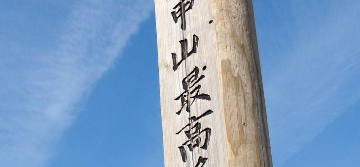 関西OAMは今月から夜間開催!