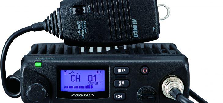 アルインコ DR-DPM60発表! デジタル簡易無線 新型モービル機