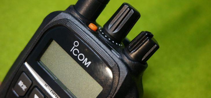 アイコム(ICOM) IC-DPR7/IC-DPR7BT発売!