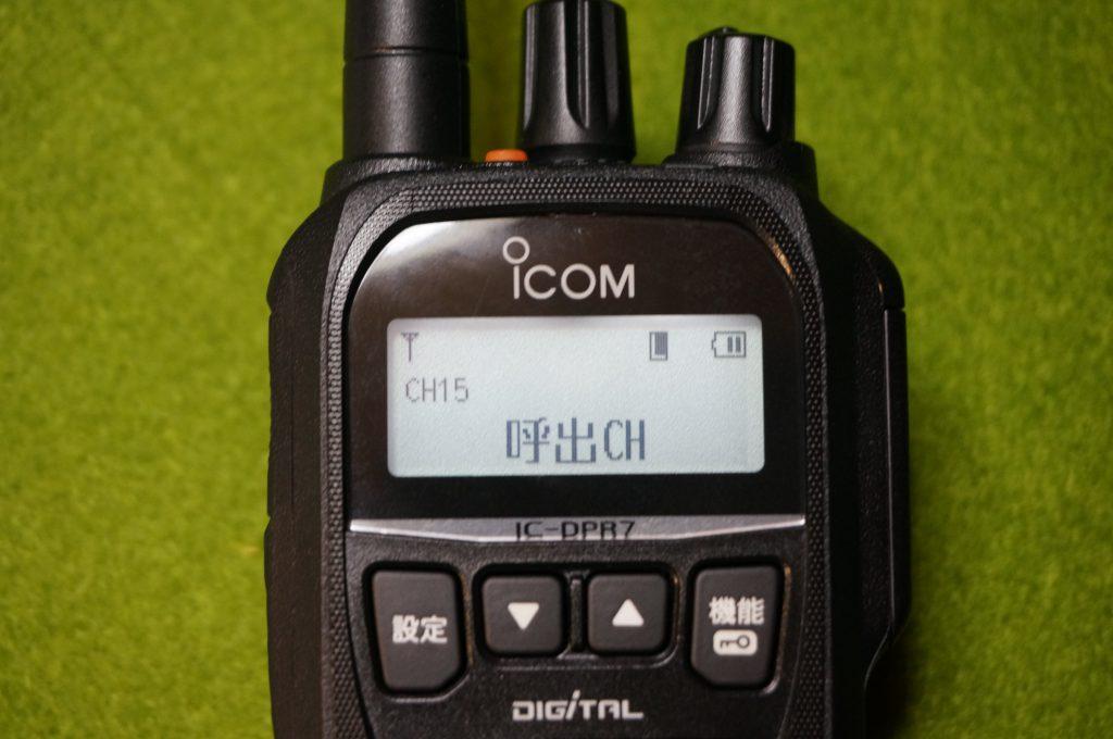 アイコムIC-DPR7BTのディスプレイ