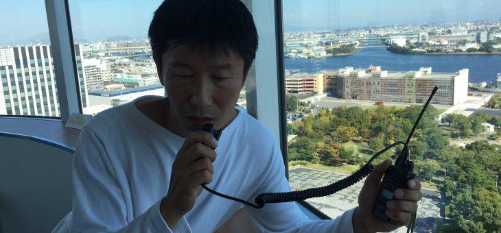第30回UHF-CBオンエアミーティングのお知らせ