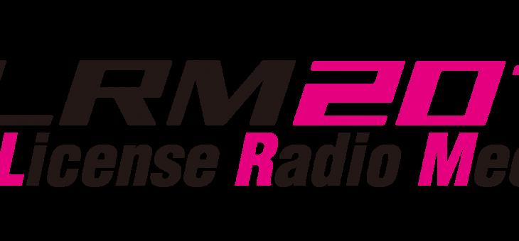 FLRM2018参加受付を終了しました