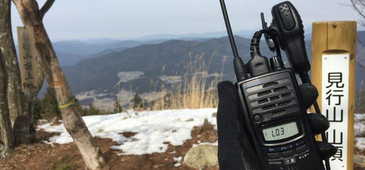 第32回UHF-CBオンエアミーティング結果