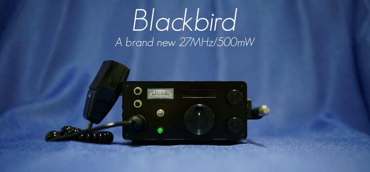 ポラリスプレシジョン Blackbirdが姿を現す! 市民ラジオに待望の新機種!