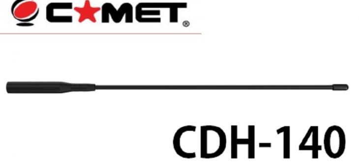 コメットからもデジタル小電力コミュニティ無線用アンテナ発売 CDH-140