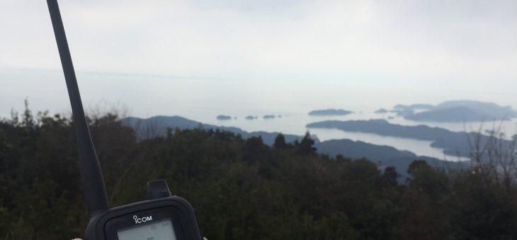 第39回UHF-CBオンエアミーティングご報告