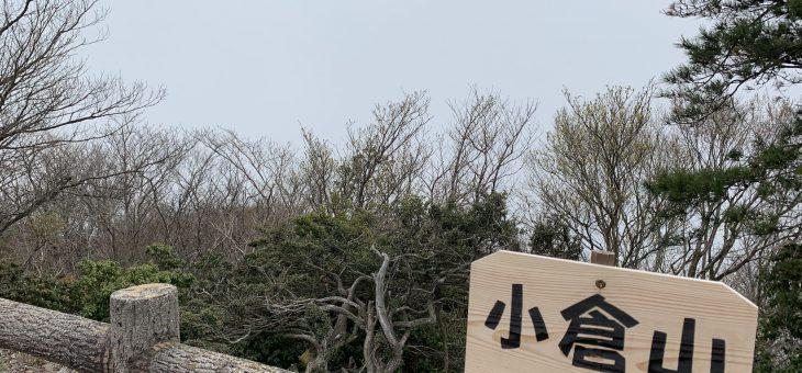 第40回UHF-CBオンエアミーティング御礼&結果報告